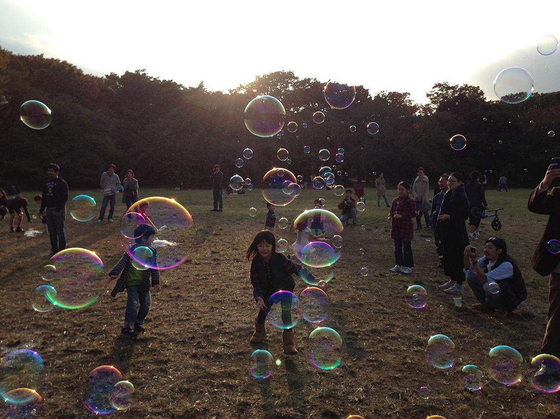 Yoyogi Park on a sunday inTokyo